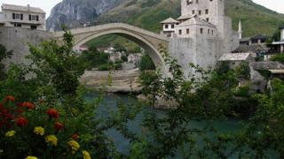 ЕК замрази финансирането за Босна