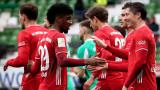 Вердер (Бремен) загуби с 1:3 от Байерн (Мюнхен) в Бундеслигата