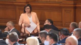 Нинова: Без парламент и КСНС би бил безсмислен