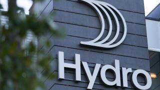 Кибер атака удари един от най-големите производители на алуминий