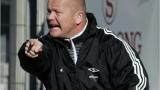 Треньорът на Норвегия: Групата ще е вълнуваща