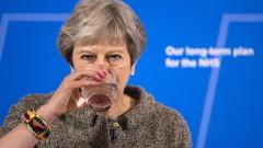 Тереза Мей с ново поражение в Камарата на лордовете за Брекзит