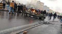 12 загинали при протестите срещу цените на горивата в Иран