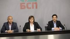 Социалисти зоват кандидатите за лидер на БСП да не участват в опорочен избор