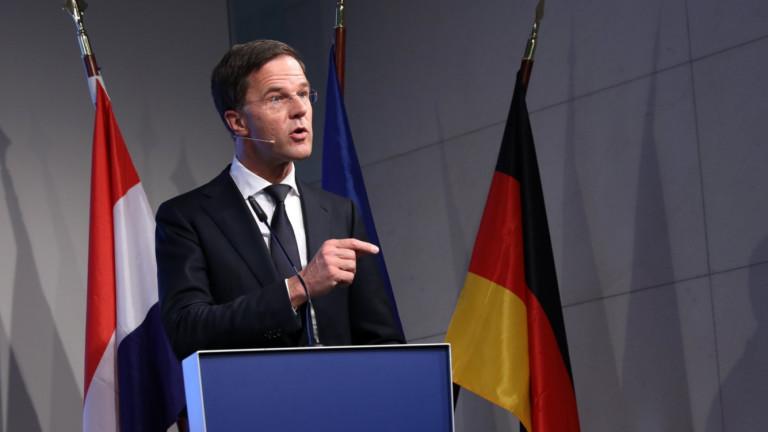 Холандският премиер Марк Рюте отхвърли идеята, че Европейският съюз е