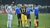 Дербито на Пловдив: Локомотив - Ботев 0:2 (Развой на срещата по минути)