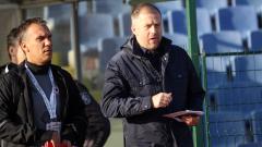 Едуард Йорданеску извежда ЧФР Клуж срещу ЦСКА?