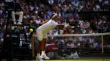 Федерер: Не очаквах да стигна толкова лесно до победата