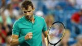 Григор Димитров победи Миша Зверев със 7-6(5), 7-5 и е на 1/8-финал в Синсинати