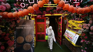 Южна Корея с нова 5-степенна скала на мерки срещу COVID