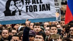 Кой уби Ян Куцияк? Все по-близо до истината?