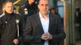Базел и Партизан са сред възможните съперници на Лудогорец