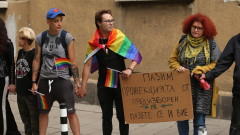 Жива верига заради филмова прожекция в София