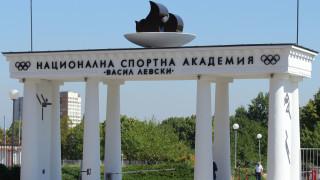 Бойко Борисов открива обновената сграда на НСА