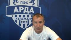 Стамен Белчев: Една победа нищо не значи, нека останем здраво стъпили на земята