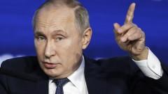 Путин не изключва и други страни от ЕС да напуснат към 2028 г.