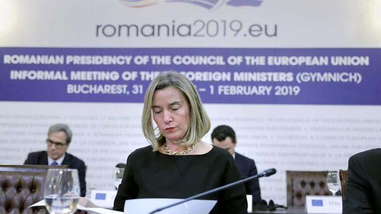 ЕС създава контактна група за провеждане на избори във Венецуела