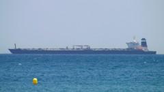 Полицията в Гибралтар освободи екипажа на иранския танкер