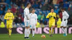 """Факт: Реал извън зона """"Шампионска лига"""" в класирането"""