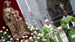 Папата е на визита в Латинска Америка