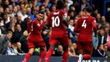 """И Челси не спря Ливърпул, """"червените"""" продължават с пълен актив"""