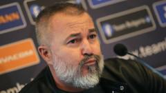 Ясен Петров върна Гълъбинов и Вутов в националния отбор на България