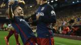Атлетико се подсилва с играл във Висшата лига