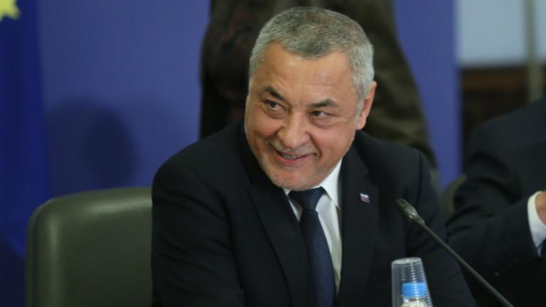 Заради недопустими нападки на Волен Сидеров от ефира на партийната
