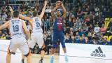 Барселона без Везенков с убедителна победа в Евролигата