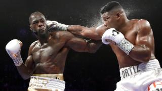 Уайлдър: Аз съм най-силно удрящият човек в историята на бокса