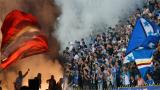 България се присъедини към конвенцията за сигурността на футболните стадиони