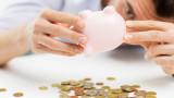 Депозитите на заможните българи бързо нарастват, а на най-бедните се топят