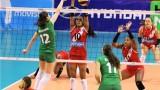 България се класира на финал на междуконтиненталната Чалънджър купа в Перу