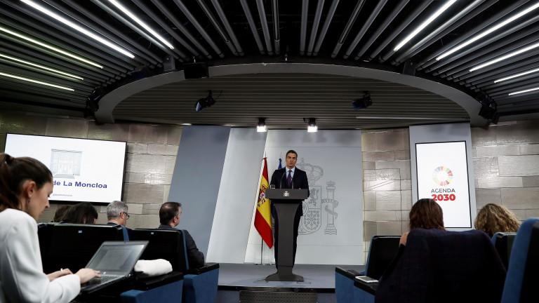 Великобритания, Франция, Испания и Швеция признаха Хуан Гуайдо за президент