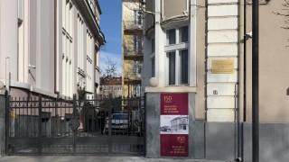 """Фондация """"Тракия"""": Произведения на изкуството в чували е варварска показност"""