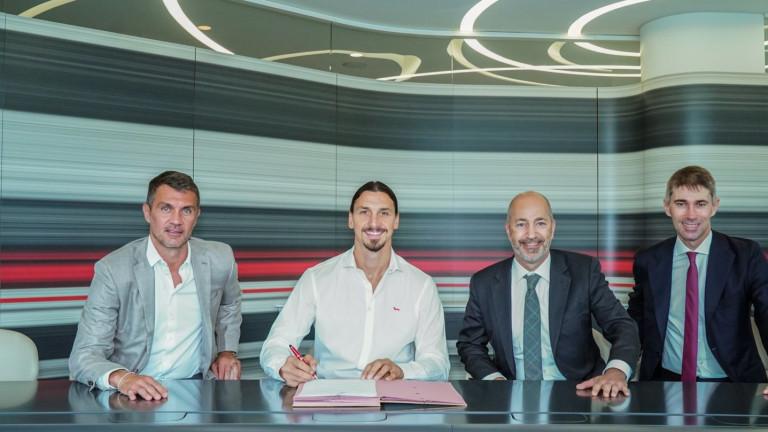 Милан предлага нов договор на Златан Ибрахимович