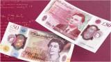 Великобритания пуска нови £50