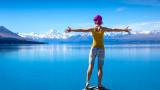 Как Нова Зеландия се превърна в една от най-щастливите държави