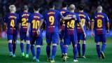 "Опровергаха новината за рекордната сделка на Барселона за ""Камп Ноу"""