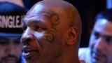 Боксьорът Майк Тайсън става рекламно лице на... Bitcoin