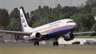 Ирландски самолет кацна аварийно на летище в Рим
