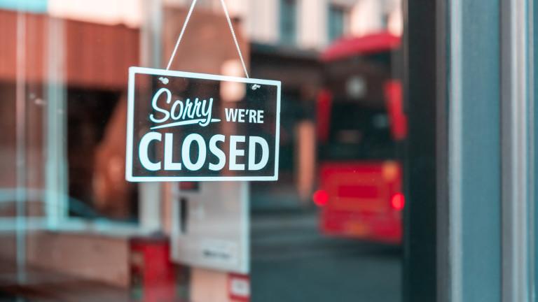 Поредно изследване: Затварянето на икономиката не работи