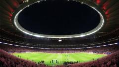 Фалшиви билети всяват смут в Мадрид в часовете преди финала