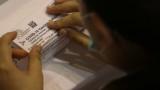 Мексико прати 1 млн. COVID ваксини на Латинска Америка