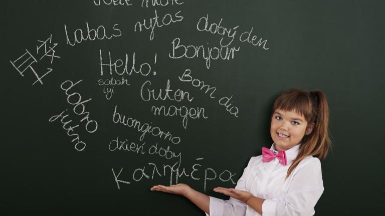 Учениците в ЕС изучават все повече чужди езици