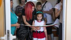 Откриха първия център за деца с ревматични заболявания у нас