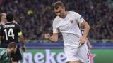 Рома победи Карабах с 2:1
