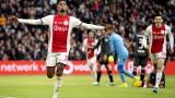Водещите клубове в Нидерландия искат край на сезона