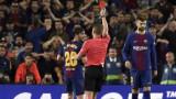 Барселона и Реал (Мадрид) завършиха наравно 2:2