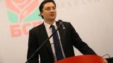 БСП може да издигне свой кандидат за кмет на София